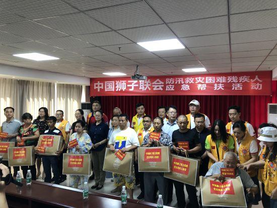 《【恒耀平台主管待遇】重庆:残疾人生活发展受到各界关注》