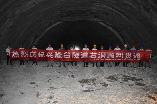 《【恒耀平台佣金】渝黔高速公路扩能全线重点控制性工程兴隆台隧道右洞顺利贯通》