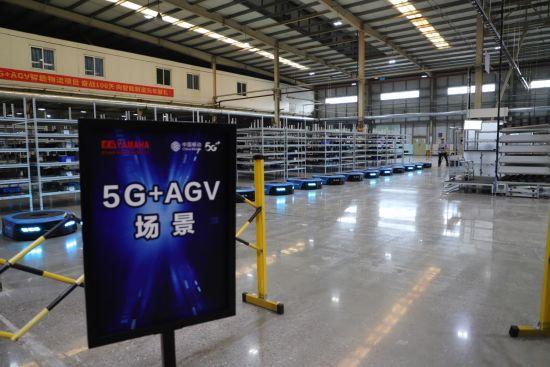 重慶移動聯合重慶建設·雅馬哈打造5G+AGV智能示范工廠