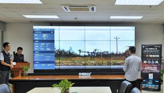 中國移動5G網聯植保無人機綜合管控云平臺作業展示