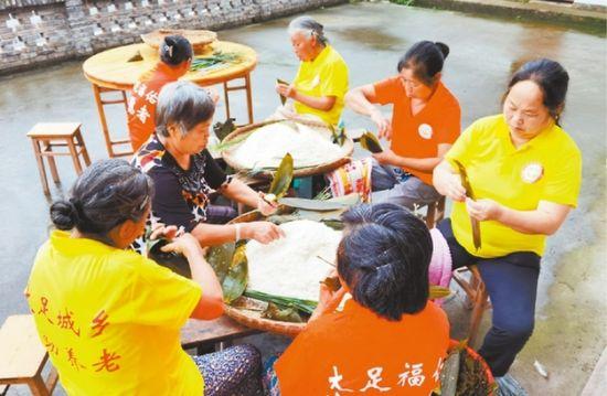 《【恒耀代理官网】大足 建起24个农村互助养老中心》