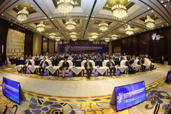 图为论坛现场。重庆市大数据局供图