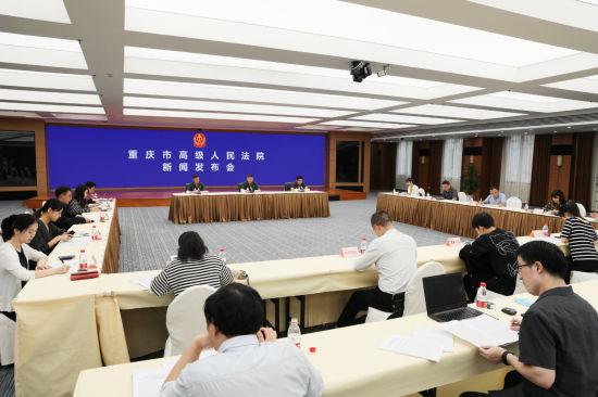 《【恒耀主管】重庆高院发布保市场主体维护企业和企业家合法权益20条措施》