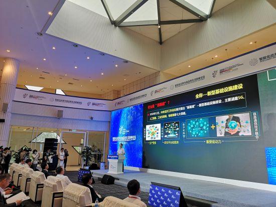 《【恒耀平台主管】智能化应用与高品质生活高峰论坛在渝举行》