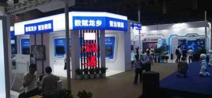 《【恒耀平台会员佣金】重庆市域社会治理智能化应用场景展开展 铜梁智慧成果引关注》