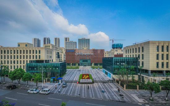 《【恒耀平台佣金】重庆云谷・永川大数据产业园加快建设全市数字经济示范区》