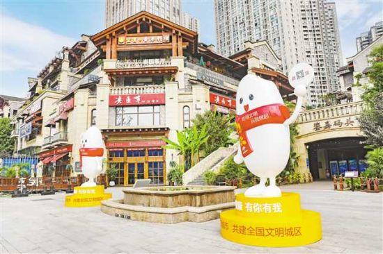 """江北区打造""""吃得文明""""餐饮示范街。(市文明办供图)"""