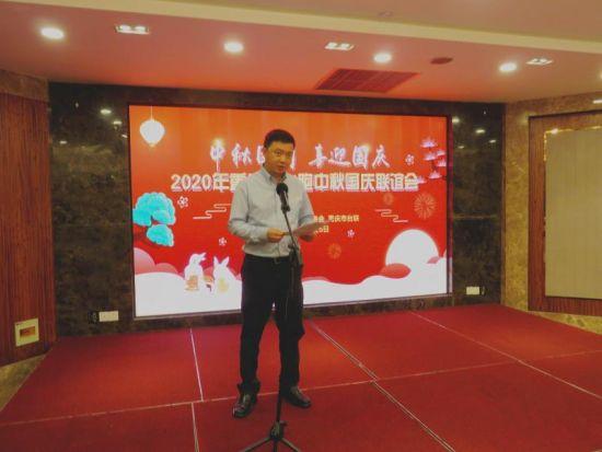 《【恒耀代理主管】台盟重庆市委会、重庆市台联联合举办2020年重庆市台胞中秋国庆联谊会》