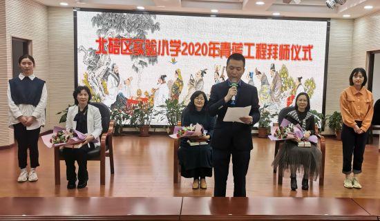 图为青年教师代表发言。郭强 摄
