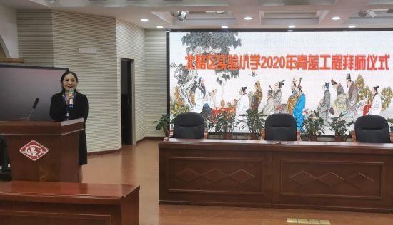 图为北碚区实验小学党支部书记、校长刘平致辞。郭强 摄
