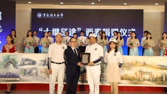 图为重庆理工大学校长杜惠平为校友授牌。重庆理工大学供图
