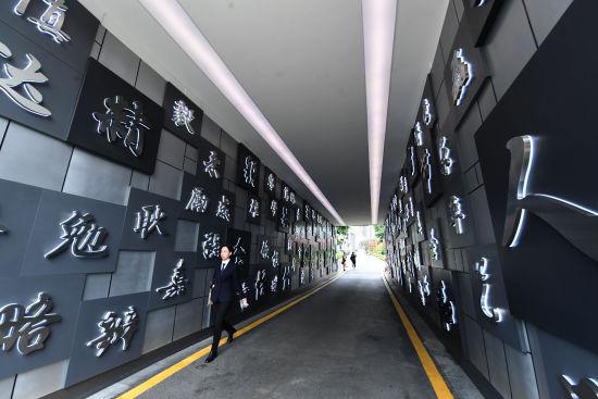 图为中国·重庆人力资源服务产业园打造的人才通道。陈超摄