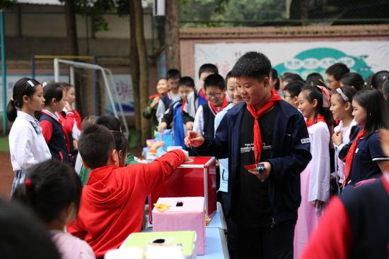 《【恒耀平台佣金】北碚区实验小学庆祝中国少年先锋队建队71周年》