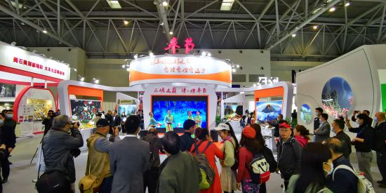 图为活动现场 奉节县文化和旅游发展委员会供图