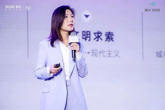 融创西南区域集团产品中心副总经理程晓曦致辞