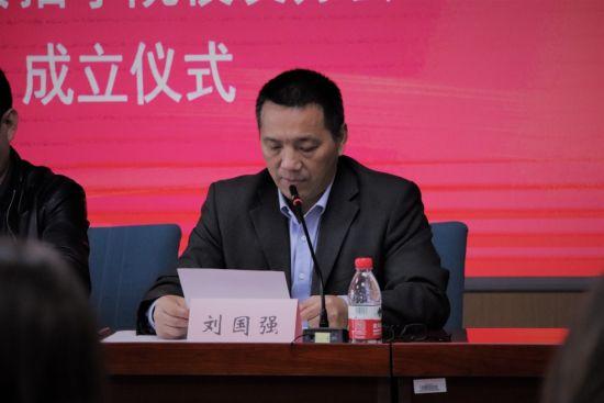 图为新闻传播学院院长刘国强宣读校友分会组织成员名单。主办方供图