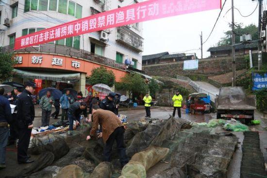 《【恒耀代理主管】铜梁警方:集中销毁收缴渔具 严厉打击非法捕捞》