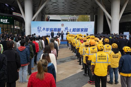《【恒耀代理官网】重庆高新区警方举行社会治安综合治理集中宣传活动》