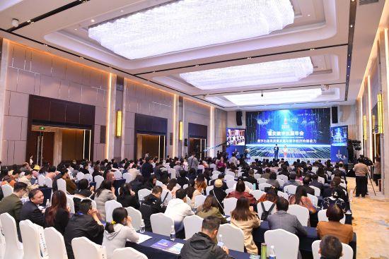 《【恒耀平台代理奖金】培育数字经济新动能 两江新区推动数字出版高质量发展》