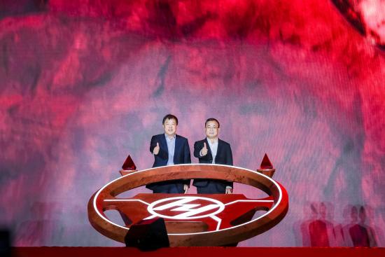 上汽红岩品牌新LOGO揭幕。上汽红岩供图