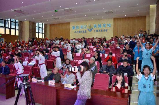 重庆滨江实验学校学生台上台下互动。
