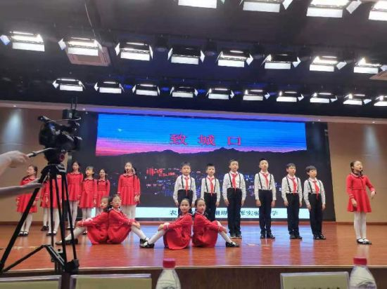 南岸区珊瑚浦辉小学学生诗朗诵《致城口》。