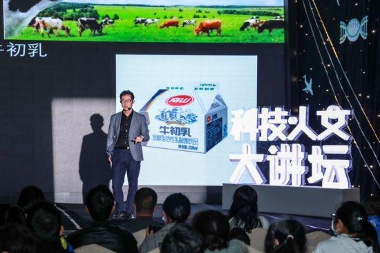 重庆科技馆举办4场科技·人文大讲坛