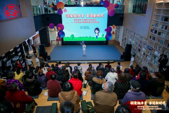《【恒耀平台主管待遇】重庆妇联开展千万妇女文明素养提升主题活动》