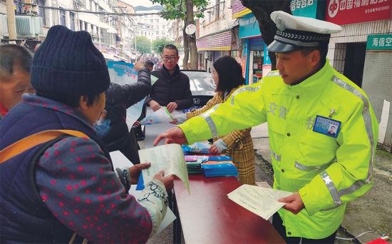 《【恒耀代理平台注册】綦江:开展交通安全日宣传活动》
