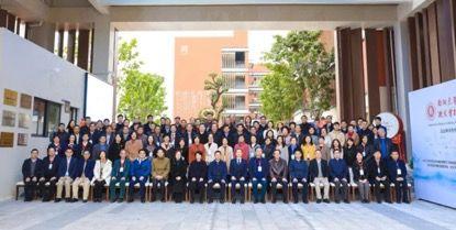 《【恒耀总代理】华东师范大学基础教育第二届校长论坛在重庆召开》