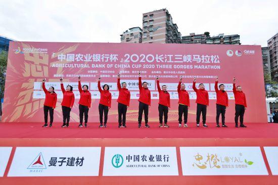 《【恒耀代理主管】长江三峡马拉松在忠县举行 5000名跑友沿长江奔跑》