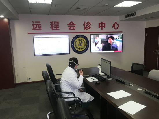 《【恒耀主管】重庆市急救医疗中心远程会诊助力健康扶贫》