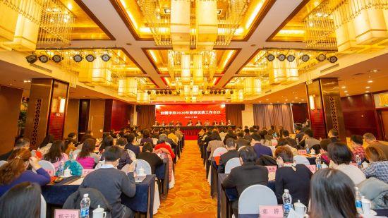 台盟重庆市委会获台盟中央参政议政工作多项表彰