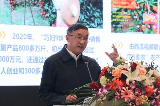 图为农业农村部信息中心主任王小兵作主题报告。肖江川 摄