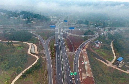 《【恒耀代理主管】永川至泸州高速公路(重庆段)正式通车运营》
