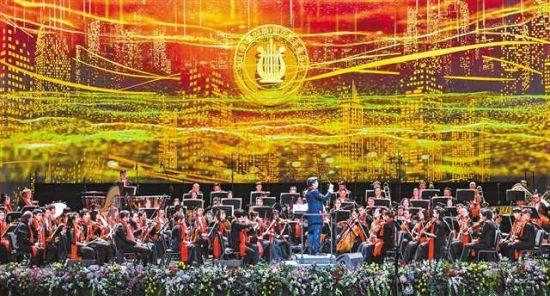 重庆举行新年音乐会 致敬2020,祝福2021