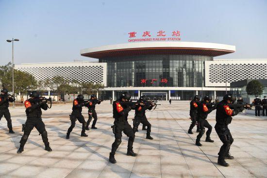 《【恒耀平台主管待遇】重铁警方联合铁路部门开展备战春运应急处置演练》