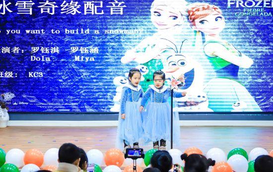 《【恒耀平台代理】重庆金德凯顿国际幼稚园花半里园举行英文风采大赛》