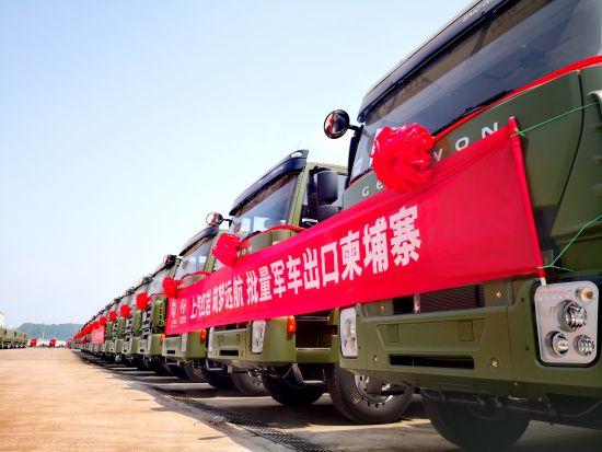 上汽红岩军用卡车出口柬埔寨。