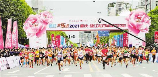 4月5日,垫江牡丹半程马拉松比赛现场。特约摄影 向晓秋/视觉重庆