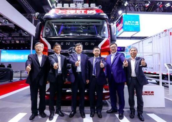 图为上汽红岩亮相第十九届上海国际汽车工业展览会。