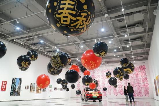 《春秋大梦Collective Dreams》潮流空间艺术展。 主办方供图