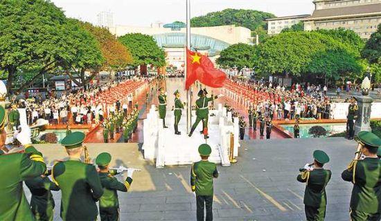 重庆人民广场举行升国旗仪式