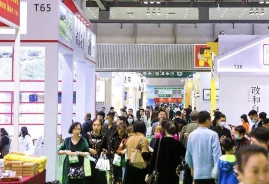 第14届重庆茶博会。主办方供图