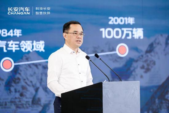 长安汽车党委书记、董事长朱华荣介绍企业发展规划。长安汽车供图