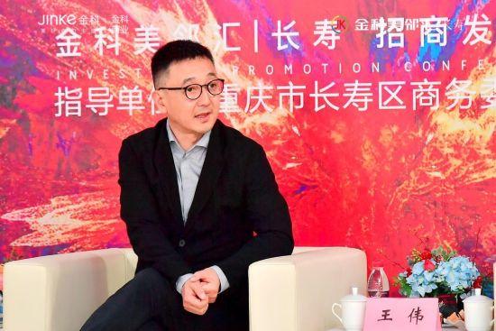 王伟正在接受采访。金科供图