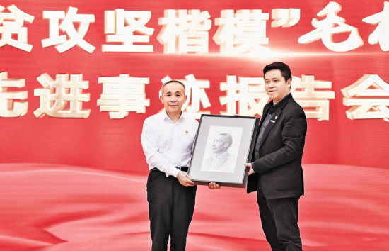 五月二十六日,四川美术学院院长庞茂琨向毛相林赠送自己创作的毛相林肖像画。记者 齐岚森 摄\视觉重庆