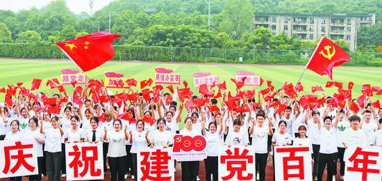 """近日,重庆城市科技学院,师生参加""""永远跟党走 颂歌献给党""""主题快闪活动。特约摄影 陈仕川\视觉重庆"""