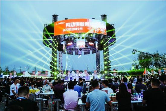 图为920劳动骑士节主会场盛况。中国摩博会供图