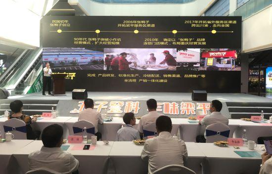 图为企业代表在梁平区消费帮扶周启动仪式上做推介。肖江川 摄